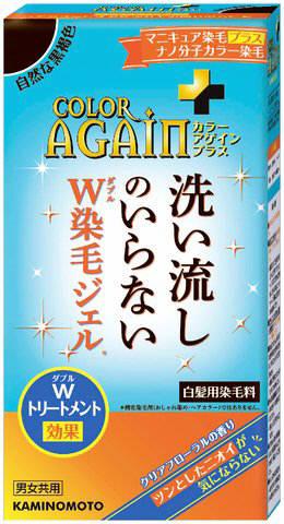 【36個で送料無料】加美乃素本舗 カラーアゲインプラス 自然な黒褐色 ×36点セット ( 4987046850072 )