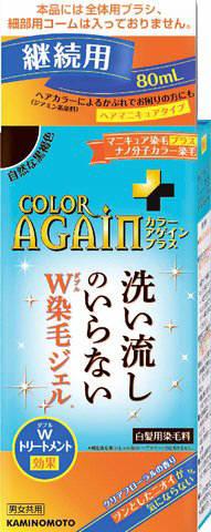 【36個で送料無料】加美乃素本舗 カラーアゲインプラス 自然な黒褐色 ( 継続用 ) ×36点セット ( 4987046850096 )