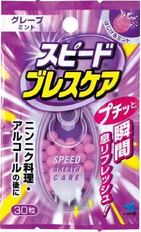 【72個で送料無料】小林製薬 スピードブレスケア グレープミント 30粒 ×72点セット ( 4987072039168 )