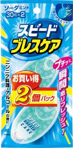 【72個で送料無料】小林製薬 スピードブレスケア ソーダミント 30粒×2個パック ×72点セット ( 4987072041055 )