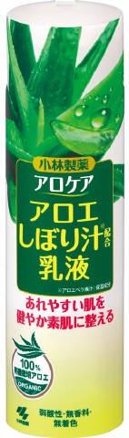 【20個で送料無料】アロケア アロエしぼり汁配合乳液 180ml ×20点セット ( 4987072041659 )
