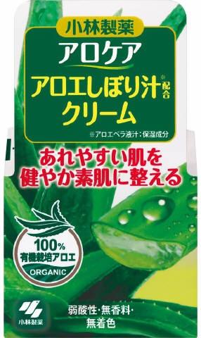 【48個で送料無料 )】小林製薬 ( アロケア アロエしぼり汁配合クリーム 50g ×48点セット ( 50g 4987072041666 ), coco natural(ココナチュラル):c4074f42 --- officewill.xsrv.jp