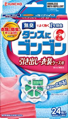 【40個で送料無料】大日本除虫菊 ゴンゴン 引き出し・衣装ケース用 無臭 24個入 ( 防虫剤 引き出し用 ) ×40点セット ( 4987115842298 )