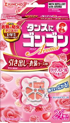 【40個で送料無料】大日本除虫菊 ゴンゴン アロマ 引き出し・衣装ケース用 リッチフローラルの香り 24個入 ×40点セット ( 4987115842342 )