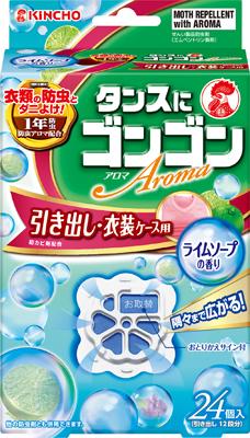 【40個で送料無料】大日本除虫菊 ゴンゴン アロマ 引き出し・衣装ケース用 ライムソープの香り 24個入 ×40点セット ( 4987115842403 )