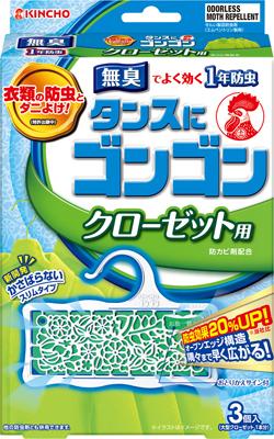 【40個で送料無料】大日本除虫菊 ゴンゴン クローゼット用 無臭 3個入 衣類用防虫剤 ×40点セット ( 4987115842472 )