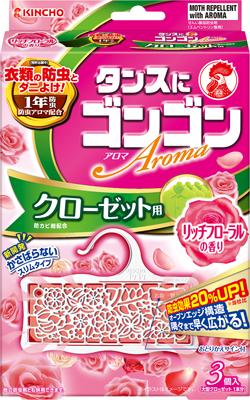 【40個で送料無料】大日本除虫菊 ゴンゴン アロマ クローゼット用 リッチフローラルの香り 3個入 衣類用防虫剤 ×40点セット ( 4987115842588 )