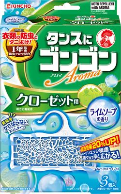 【40個で送料無料】大日本除虫菊 ゴンゴン アロマ クローゼット用 ライムソープの香り 3個入 ×40点セット ( 4987115842595 )