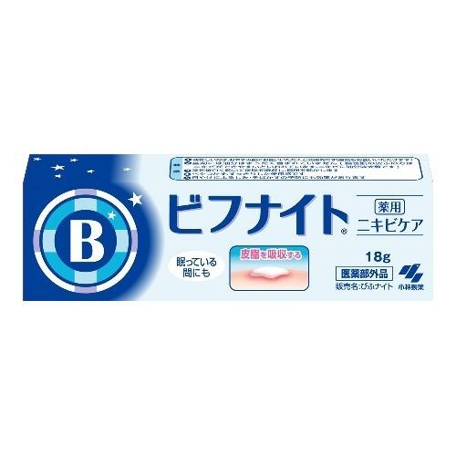 【送料込】小林製薬 びふナイト 18g×104点セット まとめ買い特価! ( 4987072051009 )