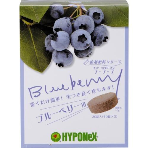 臭いもなく清潔 ブルーベリーに必要な肥料成分と、鉄などの微量要素を配合。丈夫な株をつくり、大きな果実が実るように働きかけます 【送料込・まとめ買い×040】【ハイポネックス】錠剤肥料シリーズ ブルーベリー用 30錠入り 鉢の上に置くだけのブルーベリー専用の肥料 ×040点セット(4977517148012)