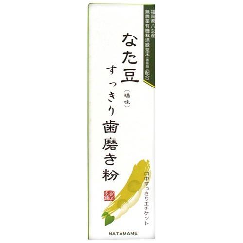 【送料無料】送料無料 三和通商 なた豆すっきり歯磨き粉 ( 矯味 ) 120g なた豆エキス配合のハミガキ×48点セット まとめ買い特価!ケース販売 ( 4543268057066 )