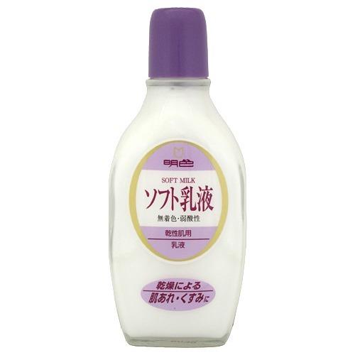 【送料無料】明色化粧品 明色90 ソフト乳液 158ML×48点セット まとめ買い特価!ケース販売 ( 4902468115066 )