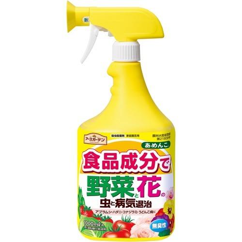 家庭菜園に!天然成分で安全な防虫剤を教えてください