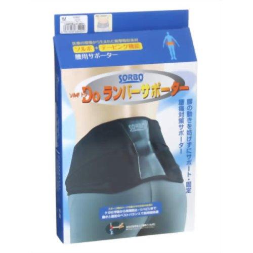 三進興産 ソルボ Do ランバーサポーター Sブラック