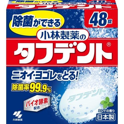 【送料無料】小林製薬 Wパワー酵素 タフデント 48錠×42点セット まとめ買い特価!ケース販売 ( 4987072016121 )