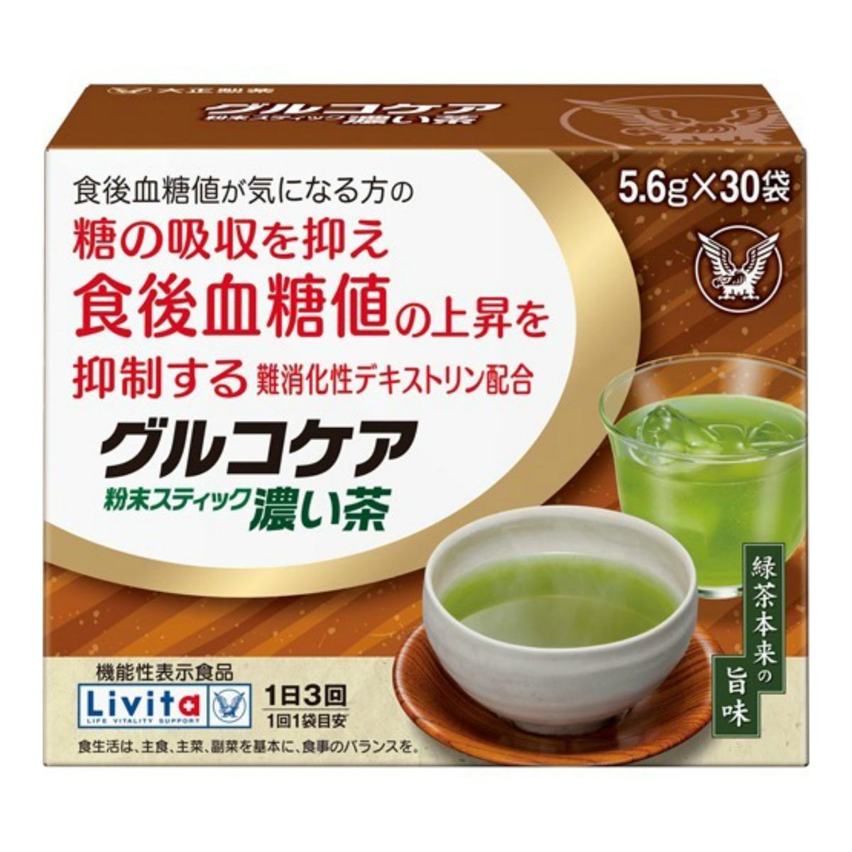 【送料無料・まとめ買い×6個セット】大正製薬 リビタ(Livita) グルコケア 粉末スティック 濃い茶 30袋入