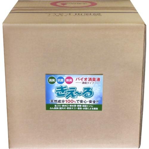 きえ~る屋外用 有色液(18L)