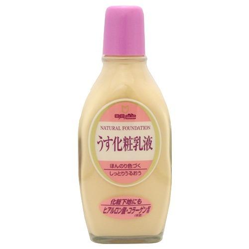 明色 うす化粧乳液 は ほんのり色づく保湿乳液です 素肌っぽいメイクに仕上げたいときに ちょっとそこまでの外出時に 肌の乾燥や日常紫外線が気になるときに ご注文で当日配送 うす化粧メイクアッブ 150ML ナチュラル 4902468113147 明色化粧品 オリジナル 保湿乳液