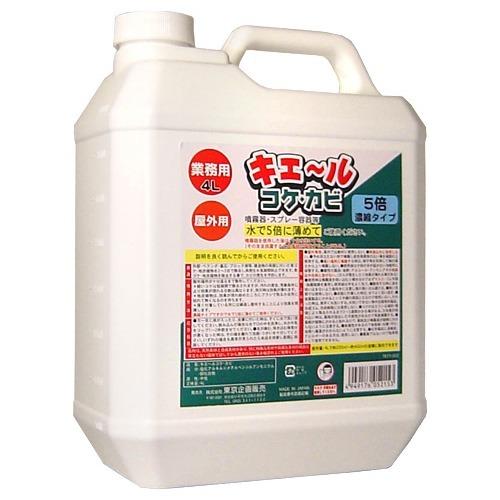 業務用 キエ~ル コケ・カビ(4L)