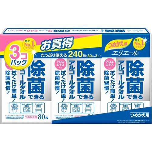除菌できるアルコールタオル。つめかえ用80枚入×3パックセット。●高濃度のアルコールを配合したシートで、拭くだけで簡単に菌を除去します。( ウェットティッシュ・除菌 ) 【お徳用】大王製紙 エリエール 除菌できるアルコールタオル つめかえ用 80枚入×3個パック ( 4902011734249 )