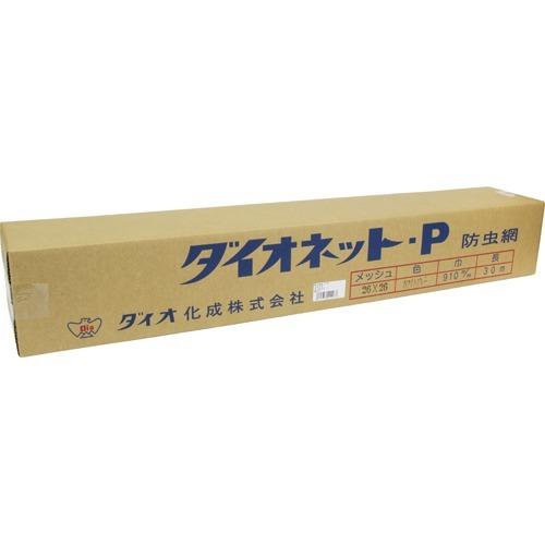ダイオネットP 防虫網 26*26メッシュ ホワイトグレー 91cm*30m(1コ入)