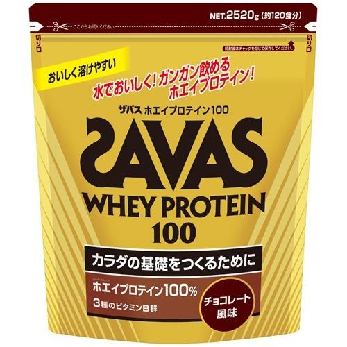 【直送・代引不可・同梱不可】ザバス ホエイプロテイン100 チョコレート味(2.52kg(約120食分))