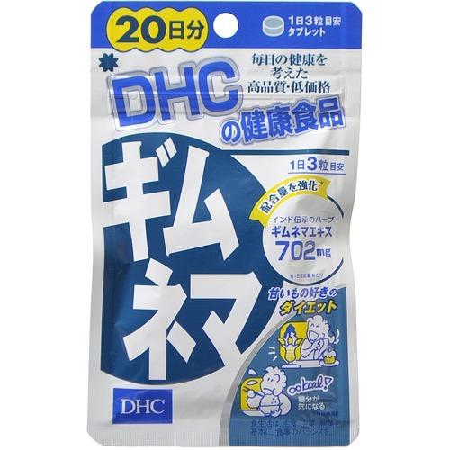 【送料無料・まとめ買い×30】DHCギムネマ20日 60粒×30点セット ( 4511413404294 )