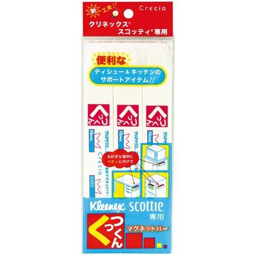 【送料無料】日本製紙クレシア クリネックス・スコッティ専用マグネットバー くっつくん 3個入×72点セット まとめ買い特価!ケース販売 ( 4901750033309 )