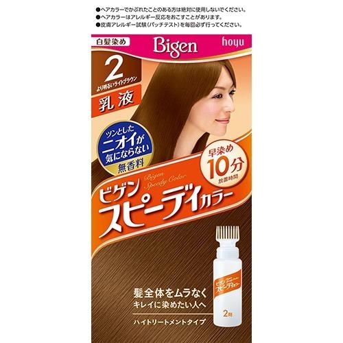 【送料無料】ホーユー ビゲン スピーディカラー乳液 2 ( より明るいライトブラウン ) ×27点セット まとめ買い特価!ケース販売 ( 4987205041327 )