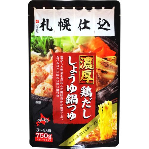 Is a heavy chicken learned in bell food Sapporo
