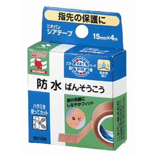 【送料込・まとめ買い×200】ニチバン シアテープ SH154 ×200点セット(4987167430511)