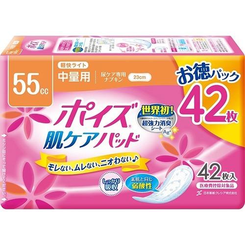 【送料込】日本製紙クレシア ポイズパッド 軽快ライト 42枚×12点セット 55cc お徳パック ( 尿もれ・軽失禁用 ) ( 4901750809713 )