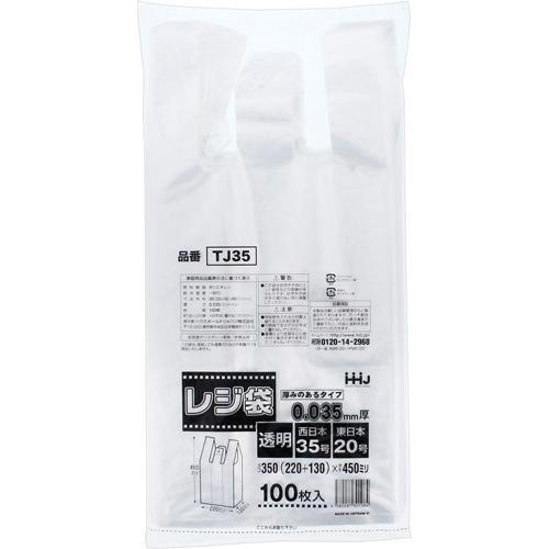 ポリ袋 取っ手付きレジ袋 厚手 透明 TJ35(100枚入*10コパック)