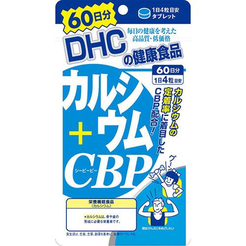 栄養機能食品 カルシウム DHC サプリメント 4511413405185 60日分 ディーエイチシー 開催中 カルシウム+CBP 2020春夏新作 240粒
