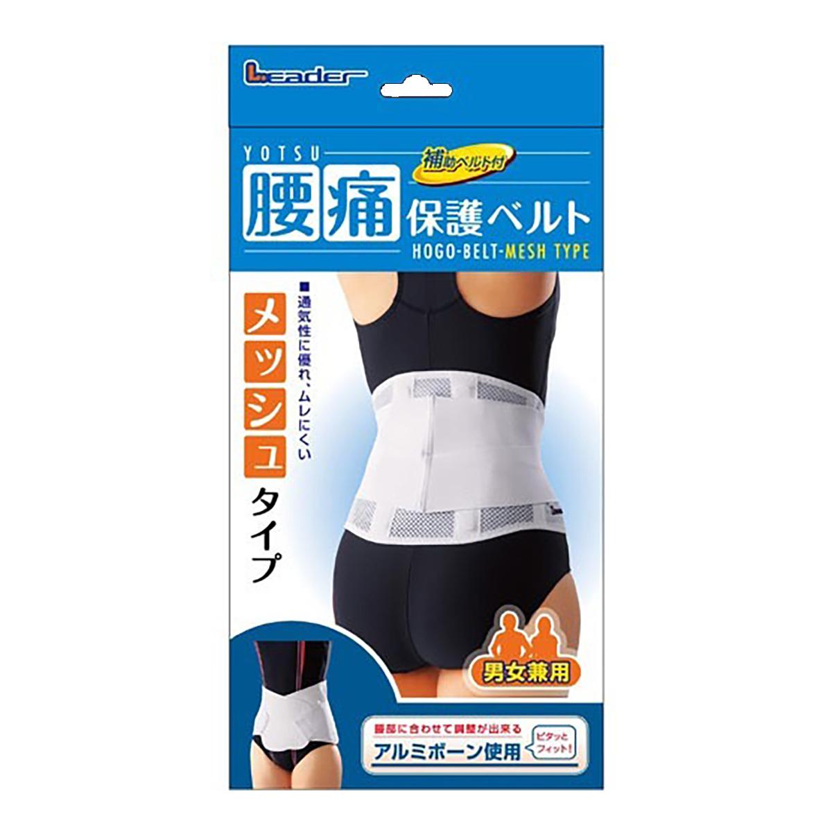 【送料無料・まとめ買い×10】日進医療器 腰痛保護ベルト メッシュタイプ L