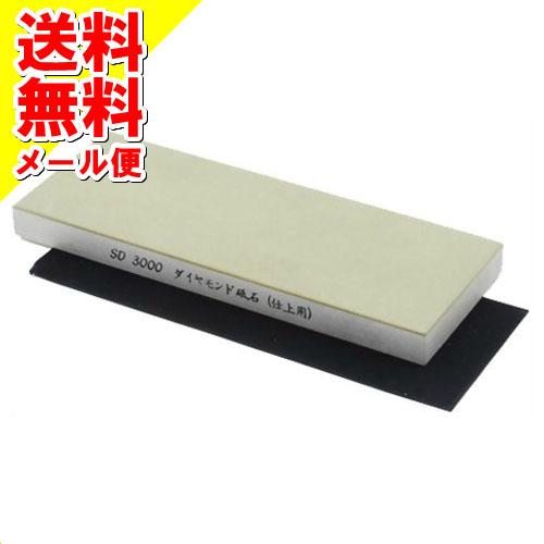 【メール便送料無料】藤原産業 SK11 ダイヤモンド砥石 レジン 粒度 3000(1コ入) 1個