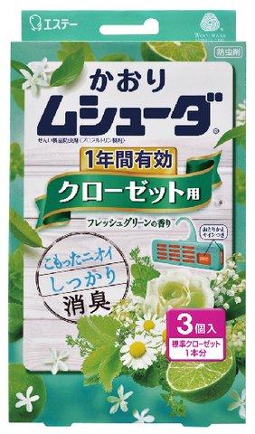 【20個で送料無料】エステー かおりムシューダ 1年間有効 クローゼット用 3個入 フレッシュグリーンの香り ( 内容量:3個 ) ×20点セット ( 4901070303168 )