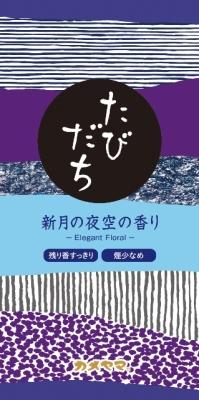 【80個で送料無料】カメヤマ たびだち 新月の夜空の香り ( 内容量:90G ) ×80点セット ( 4901435793856 )