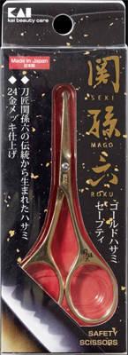 【まとめ買い×012】貝印 関孫六 ゴールドハサミ ( セーフティ ) ( 内容量:1個 ) ×012点セット(4901601286595)