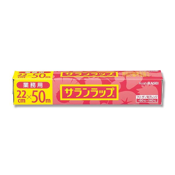 【30個で送料無料】旭化成 サランラップ 業務用 22cm×50m ( 食品ラップ ) ×30点セット ( 4901670110395 )