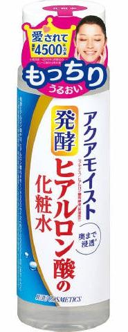 【24個で送料無料】ジュジュ化粧品 アクアモイスト 保湿化粧水 ha ( しっとりタイプ ) ( 内容量:180ML ) ×24点セット ( 4901727326144 )