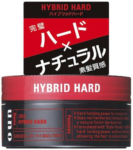 【36個で送料無料】資生堂 uno ( ウーノ ) HYBRIDHARD ( ハイブリッドハード ) ( 内容量:80G ) ×36点セット ( 4901872447008 )