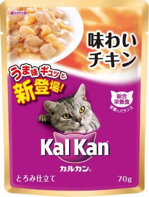 【送料込】KWP8 カルカンパウチ 味わいチキン 70g×160個セット ( 4902397819356 )
