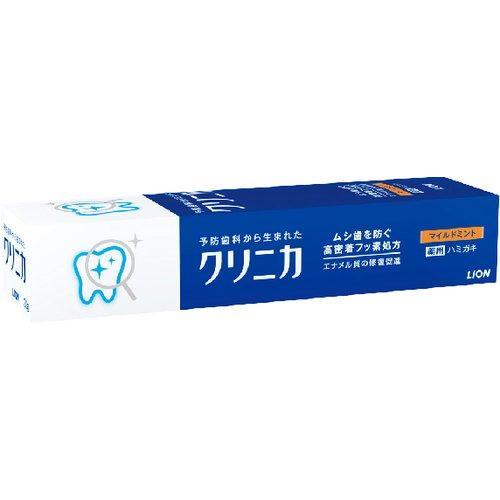 【送料無料】ライオン クリニカ ハミガキ マイルドミント 30g×200点セット まとめ買い特価!ケース販売 ( 4903301182900 )