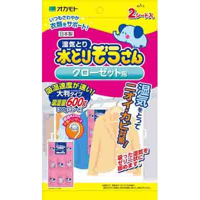 【20個で送料無料】オカモト 水とりぞうさんクローゼット用 ( 内容量:2個 ) ×20点セット ( 4904637999408 )