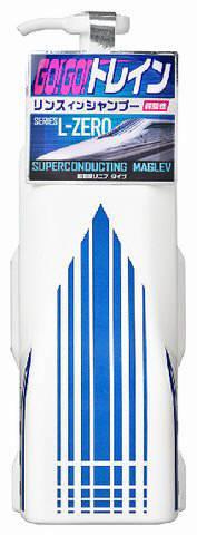 【送料無料・まとめ買い×10】ダリヤ ゴーゴートレイン リンスインシャンプー  超電導リニアL0系   ×10点セット(4904651186310)
