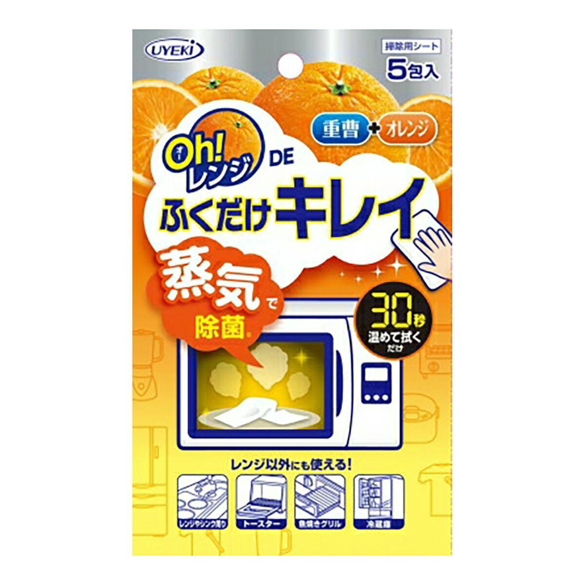 【72個で送料無料】UYEKI Oh!レンジDEふくだけキレイ ( 内容量:5包 ) ×72点セット ( 4968909068100 )