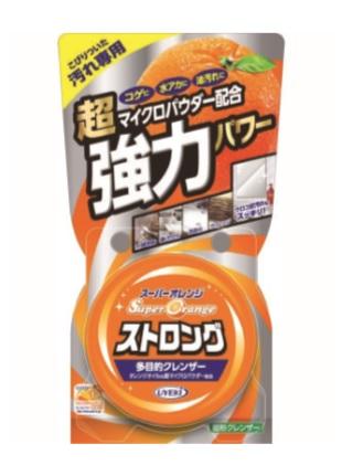 【送料無料】UYEKI スーパーオレンジ ストロング 95g  台所洗剤 こびりついた汚れ専用×48点セット まとめ買い特価!ケース販売 ( 4968909120068 )