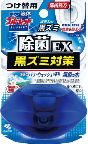【48個で送料無料】小林製薬 液体ブルーレットおくだけ除菌EXつけ替用 パワーウォッシュ ( 内容量:70ML ) ×48点セット ( 4987072043066 )