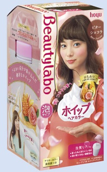 【24個で送料無料】ホーユー BeautyLabo ( ビューティラボ ) ホイップヘアカラー ビターショコラ ( 内容量:125ml ) ×24点セット ( 4987205310515 )
